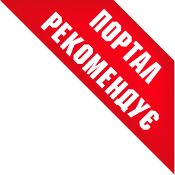 Институт последипломного образования УКРСТЕНО