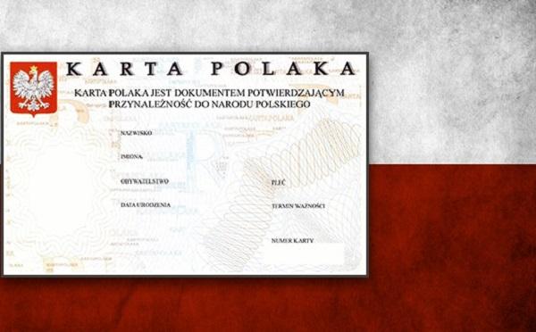 Карта поляка для украинцев