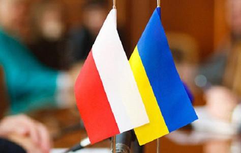 Закон об образовании: Польша и Украина поставят точку в этом вопросе