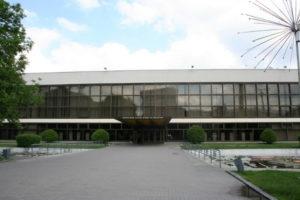 Международный форум образования