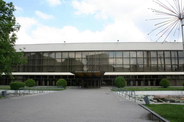 Международный форум образования стартует в Киеве 24 октября