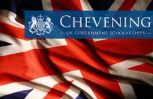 Стипендия Chevening Scholarship