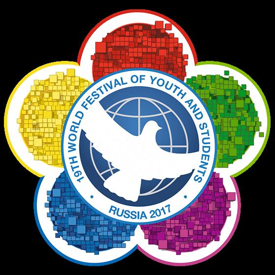 ХІХ Всемирный фестиваль молодежи и студентов собрал в Сочи молодежь со всего мира