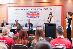 В Киеве пройдет выставка школ-пансионов Великобритании