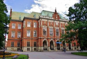 Ягеллонский университет в Кракове получил золотую награду