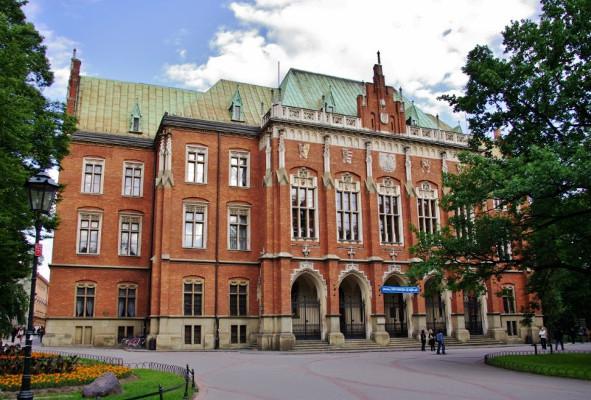 Ягеллонский университет в Кракове получил золотую наград