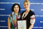 Заслуженный учитель Украины