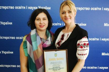 Заслуженный учитель Украины на заработках в Великобритании