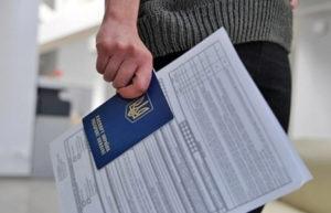 Перечень документов, необходимых для поступления в вуз