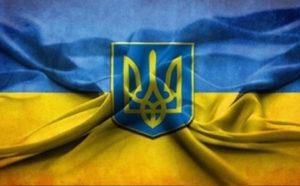 вузы Украины