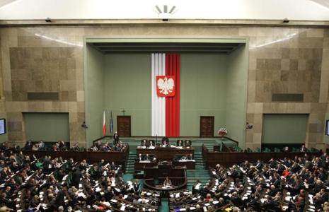 Изменения в Законе о репарации и получении Карты поляка