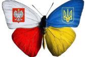 Собеседование на Карту поляка 2018