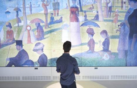 Институт учета и управления Порту подписал партнерство с Google Cultural Institute