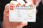 новые правила регистрации на собеседование на карту поляка