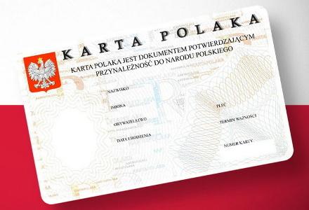 Карта поляка: как получить
