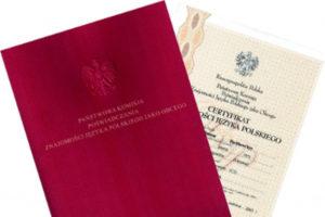 сертификат подтверждающий знание польского