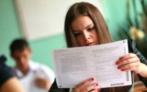 Новые правила приема в колледжи и техникумы в 2018