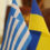Украина и Греция 2018: сотрудничество в области образования и науки