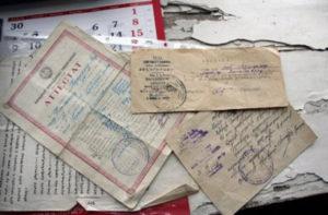 записи о рождении, браках и смертях жителей