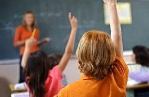 Реформа образования: инклюзивное образование