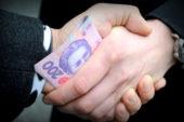 Конкурс «Студенчество против коррупции» стартовал в Украине