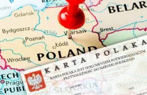 Изменения в законах о репатриации и Карте поляка 2017