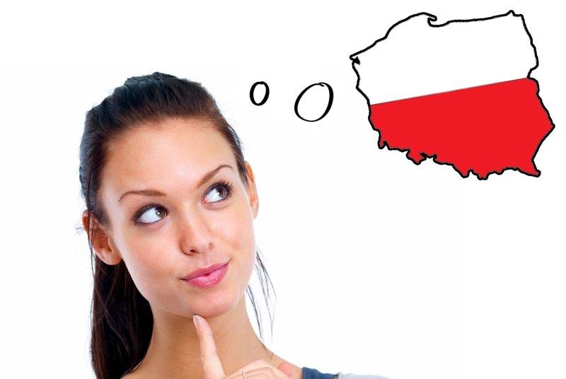 Как поступить в медицинский университет Польши