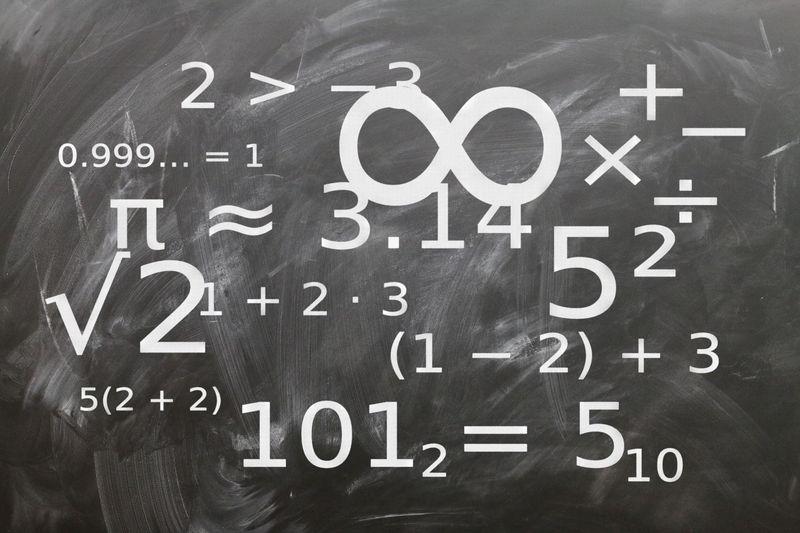 Тестирование по математике могут сделать обязательным с 2020 года